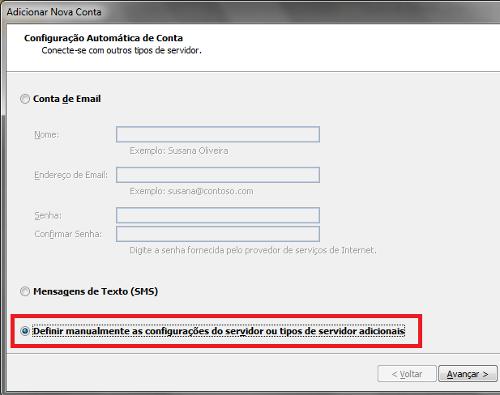 Outlook2010_POP3_03